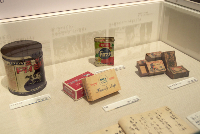 MieMu display of daily items carried by sailing ships