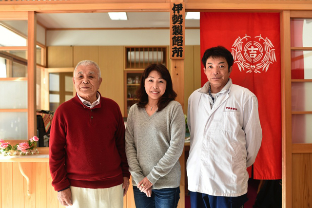 Mr. Yukio Yoshimura (left), his younger daughter Hiroko (center), and his oldest son Shuichi